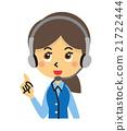 pointing, operator, female 21722444