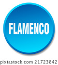 flamenco blue round flat isolated push button 21723842