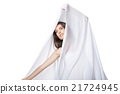 Smiling woman wearing white dress isolated 21724945