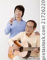 guitar, guitars, play 21726220