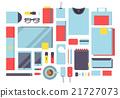 Flat mockup design vector illustration concept 21727073