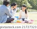 野餐 家庭 家族 21727323