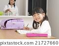 공부, 여자아이, 소녀 21727660