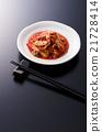 朝鮮泡菜 韓國菜 發酵食品 21728414