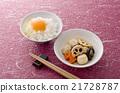 加入生鸡蛋的米饭 开水焯过的食物 炖 21728787