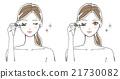 mascara, eye, make-up 21730082