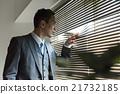 警察 觀看 百葉窗 21732185