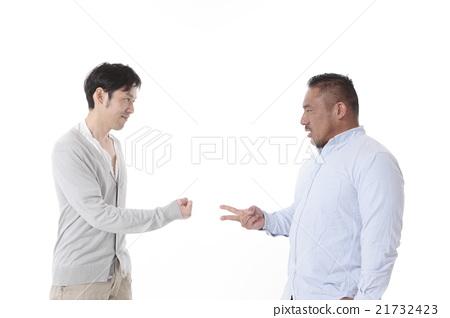 Two men who janken 21732423