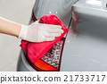 Car detailing series : Worker cleaning gray car 21733717