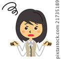 a businesswoman, ol, receptionist girl 21735189