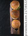 Homemade veggie burger 21736522