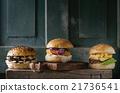 Homemade veggie burger 21736541