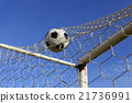 foot ball in the goal net 21736991