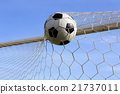 Soccer in the goal net 21737011