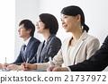 女性白领 会议 协定 21737972
