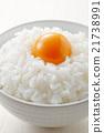 加入生雞蛋的米飯 食物 食品 21738991