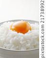 加入生雞蛋的米飯 食物 食品 21738992