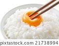 加入生雞蛋的米飯 食物 食品 21738994