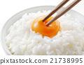 加入生雞蛋的米飯 食物 食品 21738995