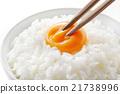 加入生鸡蛋的米饭 精米 食物 21738996