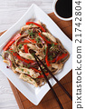 Japanese soba with chicken and vegetables top view 21742804