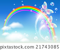 Rainbow and magic butterfly 21743085