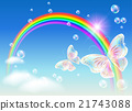 Rainbow and magic butterfly 21743088