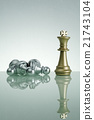 Golden King and  Silver Pawn - Leadership Concept 21743104