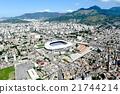 里約熱內盧 操場 奧林匹克 21744214
