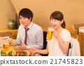 drinking, party, izakaya 21745823