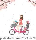 櫻花 騎自行車 腳踏車 21747679