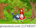 Little Red Hood 21748507