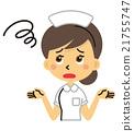 護士 矢量 三頭山 21755747