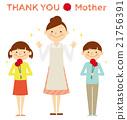 母親節 祝賀 節日的 21756391