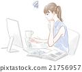 work, female, lady 21756957