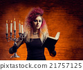 Beautiful witch making witchcraft in the dungeon 21757125