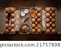 chicken eggs still life rustic food stylish 21757898