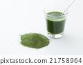 Green juice white back 21758964