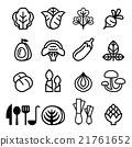 Vegetable icon 21761652