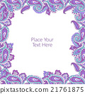 Abstract paisley frame  21761875