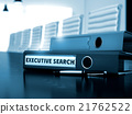 Executive Search on Folder. Blurred Image. 21762522