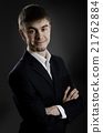 businessman 21762884
