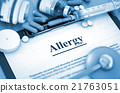 Allergy. Medical Concept. 21763051