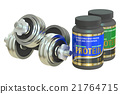 Sport Nutrition Containers And Dumbbells 21764715