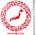 日本的圖標 21765088