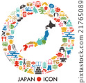 japan, icon, icons 21765089