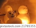 Snowman 2 21765355