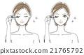 mascara, eye, make-up 21765792