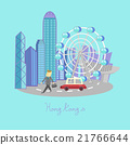 Hong Kong travel element 21766644