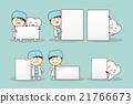 cartoon tooth with billboard 21766673